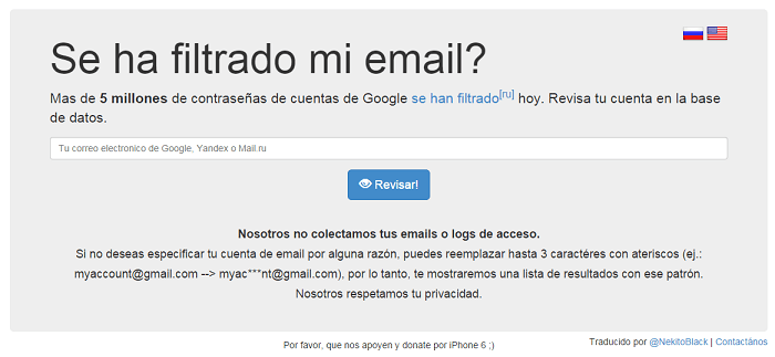 is my email leaked
